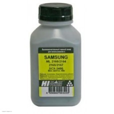 Тонер Samsung ML-2160/2164/2165/2167/SCX-3400 (Hi-Black) 45 г, банка
