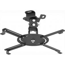Крепление для проектора Holder PR-103-B max 20кг. black