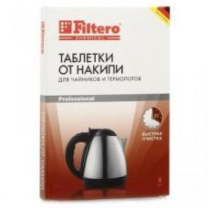 Таблетки от накипи для чайников Filtero 604