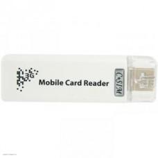 Устройство чтения/записи Buddy MS/SD/MiniSD/MicroSD, USB, Разноцветный