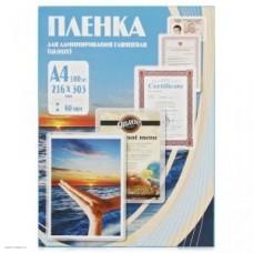Плёнка глянцевая А4 60 mk Office Kit 100 шт. (PLP100123) для ламинирования