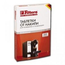 Таблетки очищающие FILTERO Арт.602,  для кофеварок и кофемашин,  4 шт