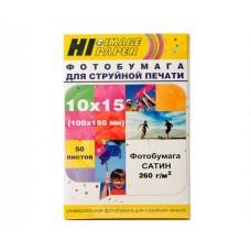 Бумага Hi-image paper (сатин) 10х15, 260 г/м2, 50 листов, односторонняя(A20270U)